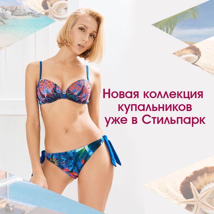 Изображение для новости Новая коллекция купальников от Стильпарк