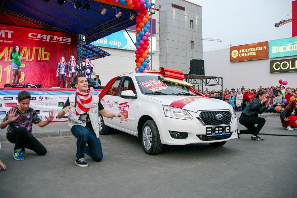 Изображение для новости Купил телефон— выиграл автомобиль!