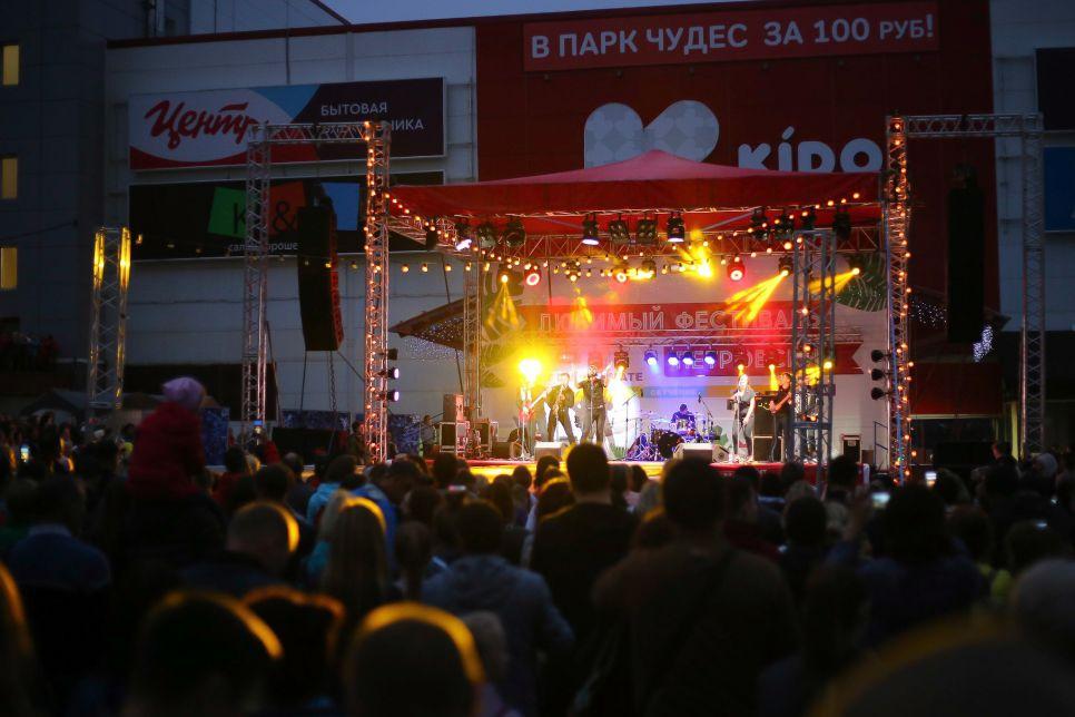 Изображение для новости Финал любимого фестиваля