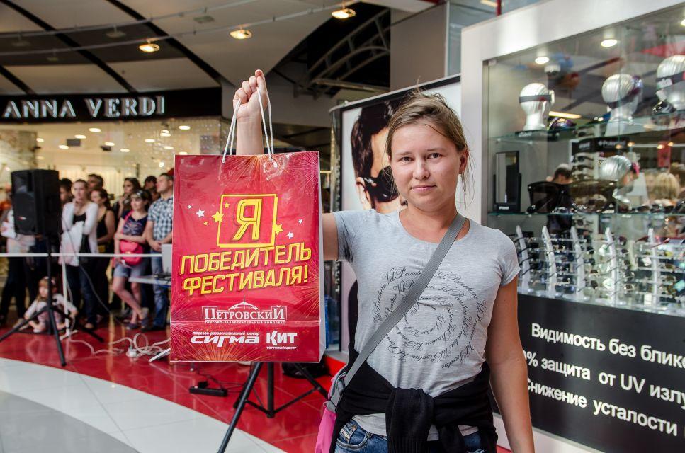 Изображение для новости Еще 10 ижевчан получили долгожданные подарки