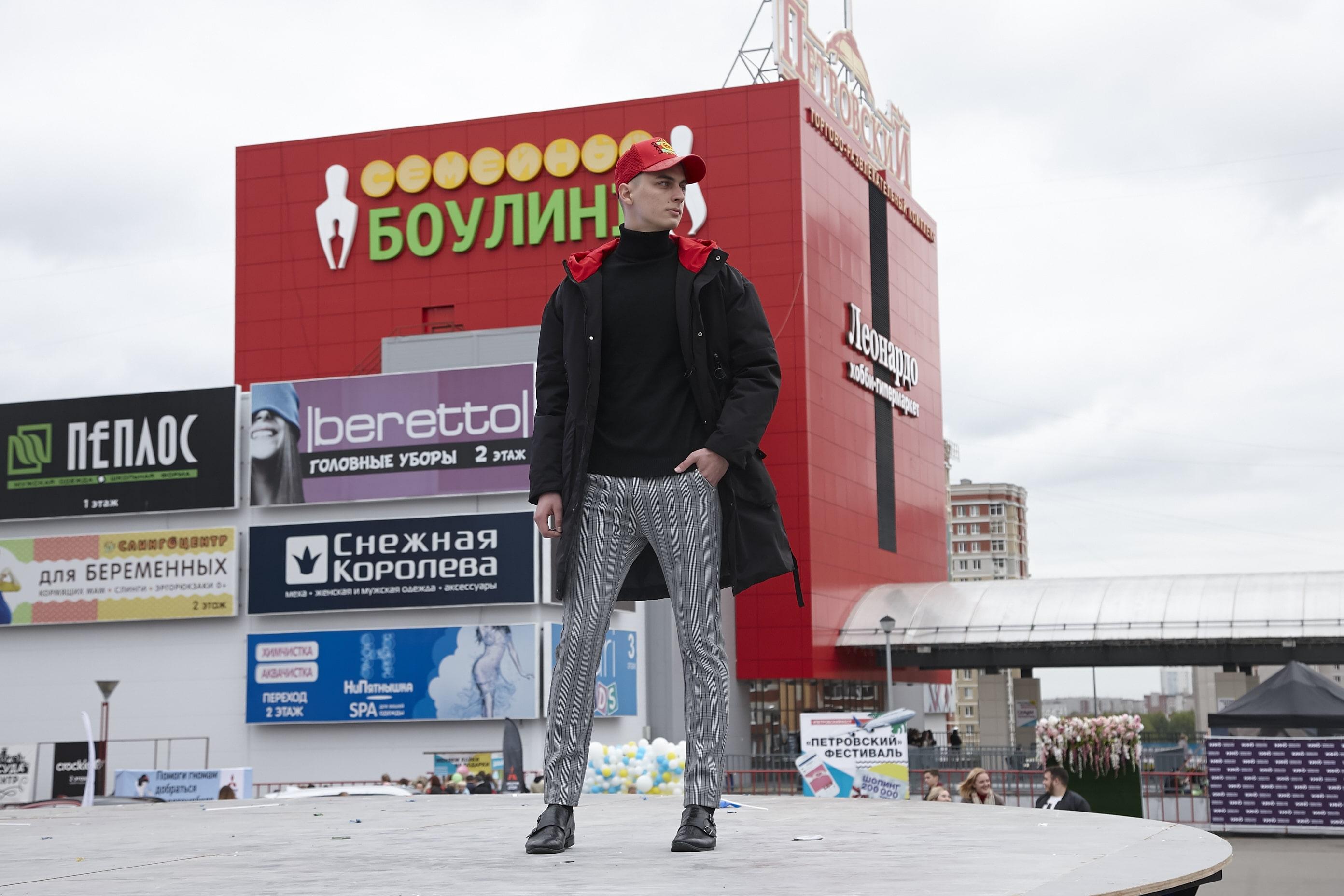 Изображения в Фестиваль Петровский 2019