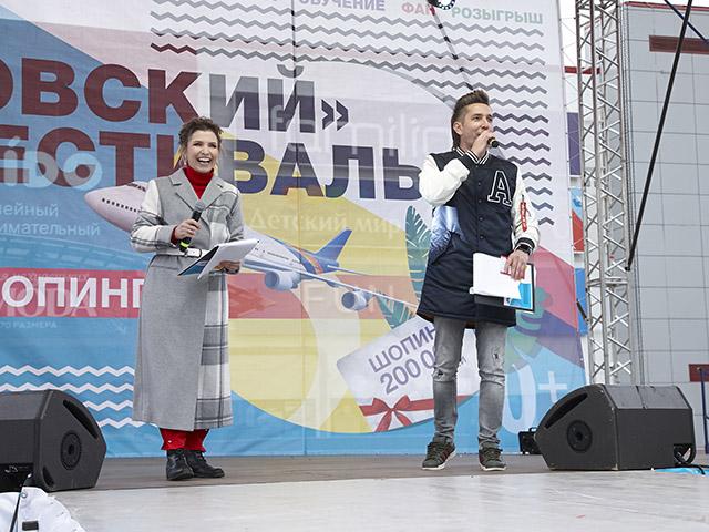 Галерея Фестиваль Петровский 2019