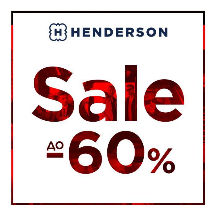 Изображение для акции Сезонная распродажа уже началась! от HENDERSON