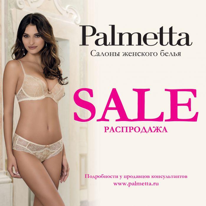 Изображение для акции Распродажа женского белья! от Palmetta