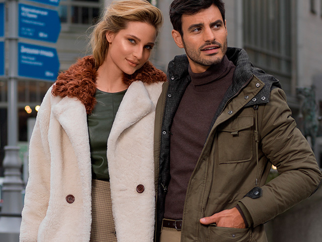 Акция Скидка до 20% на всю зимнюю одежду + 10%
