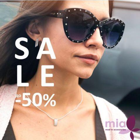 Акция Скидки до 50% в Mia