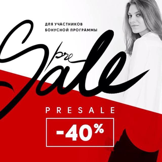 Изображение для акции PreSale начался вмагазинах ZARINA от ZARINA