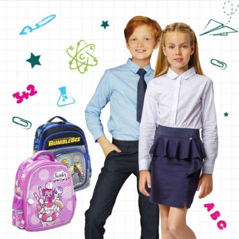 Акция Снова в школу с Kari Kids!