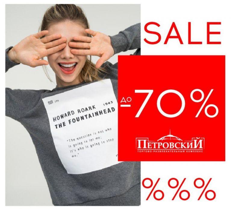 Изображение для акции SALE до 70% от befree