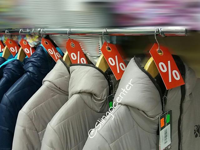 Акция Скидки до50% наУНИВЕРСАЛЬНЫЕ куртки!