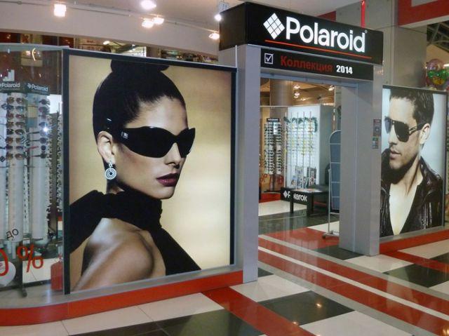 Акция Polaroid «замораживает» курс!