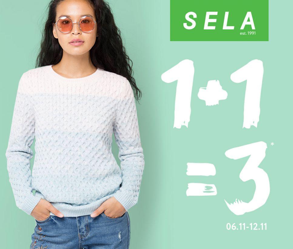 Изображение для акции 1+1=3 на одежду от Sela