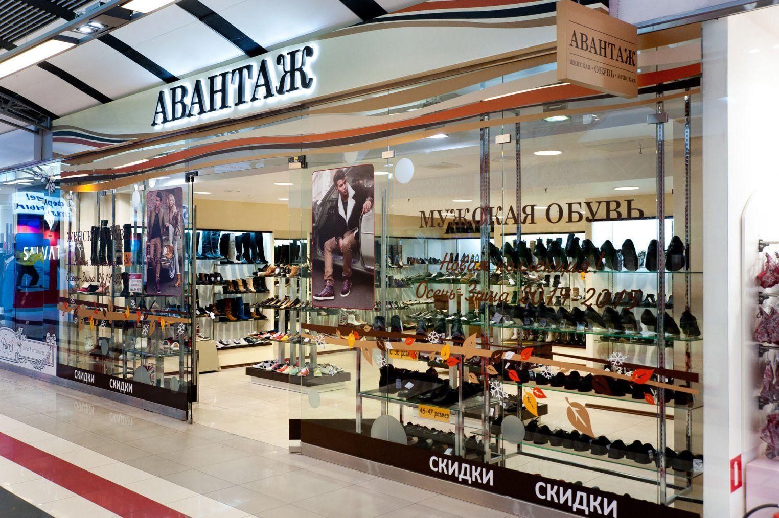 Авантаж в ТРК Петровский