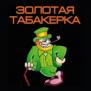 Логотип Золотая табакерка
