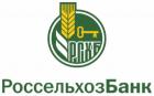 Логотип Россельхозбанк