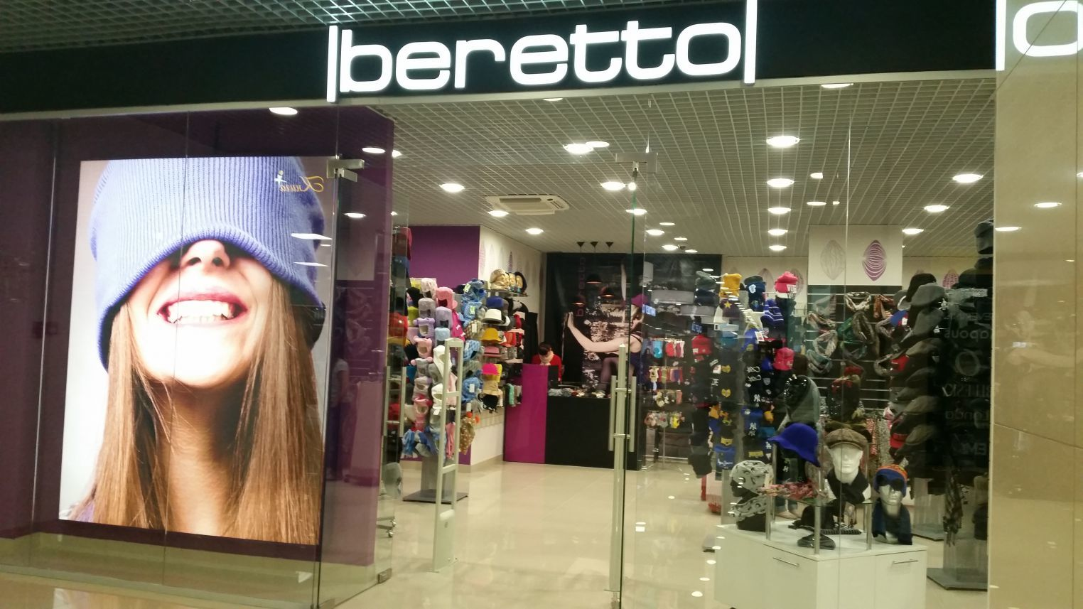 beretto в ТРК Петровский