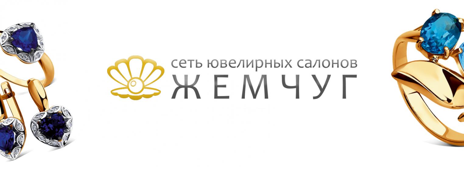Жемчуг в ТРК Петровский