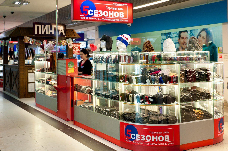 5 Сезонов в ТРК Петровский
