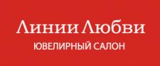Логотип Линии Любви