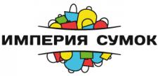 Логотип Империя сумок
