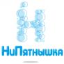 Логотип Нипятнышка