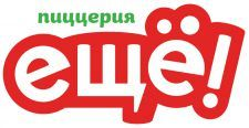 Логотип ЕЩЁ пиццерия