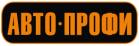Логотип АВТО-ПРОФИ