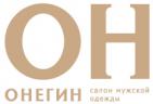 Логотип ОНЕГИН