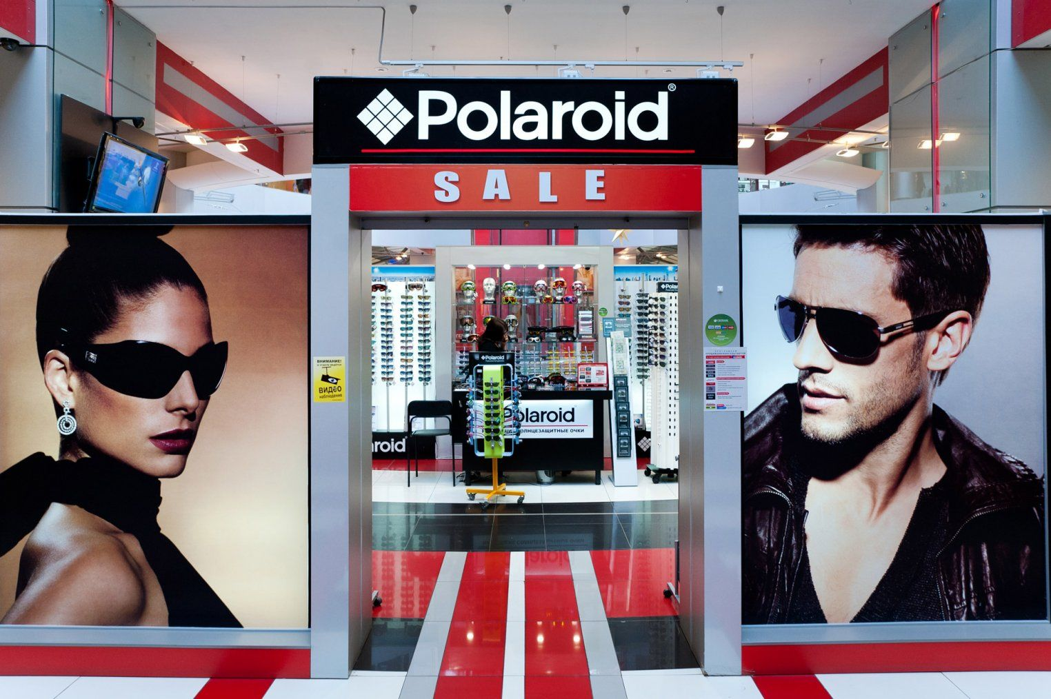 Polaroid в ТРК Петровский