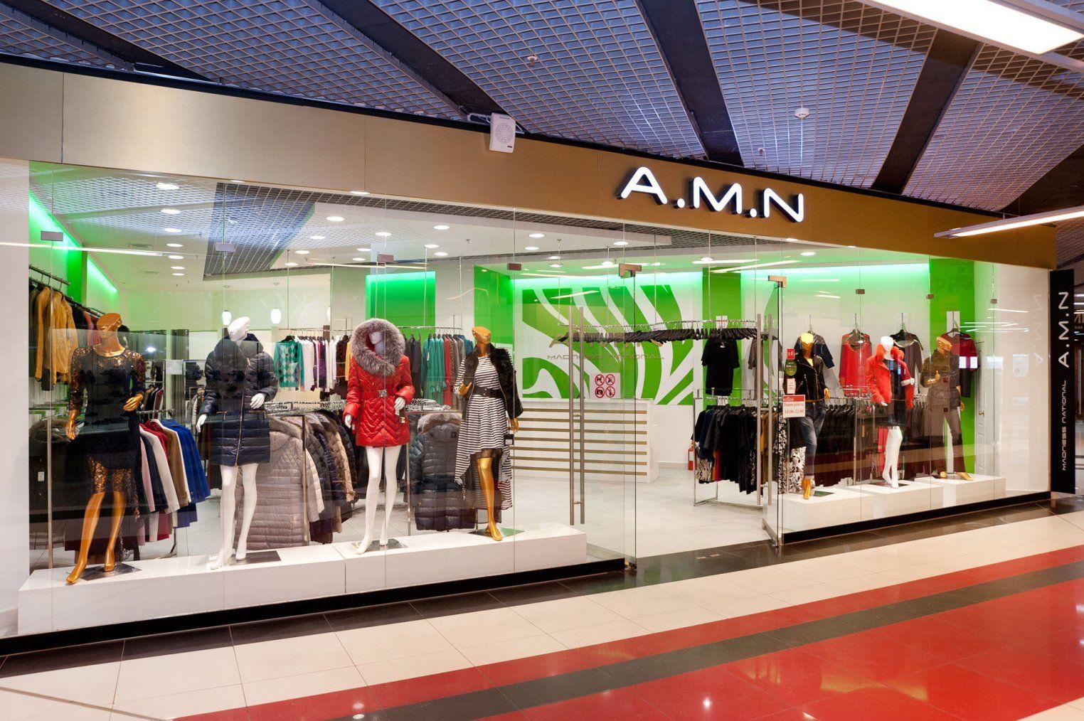 A.M.N. в ТРК Петровский