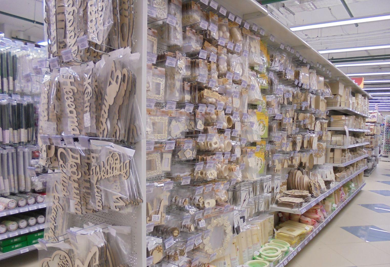 Леонардо хобби-гипермаркет в ТРК Петровский