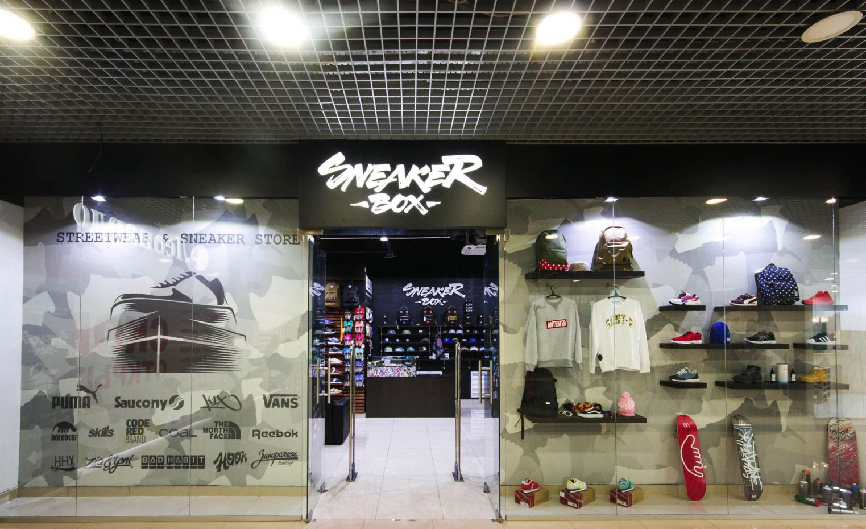 Sneakerbox в ТРК Петровский