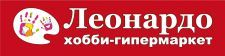 Логотип Леонардо хобби-гипермаркет