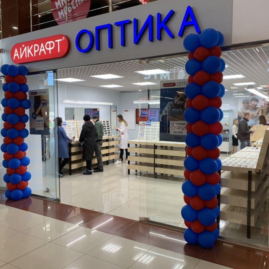 АйкрафтОптика в ТРК Петровский