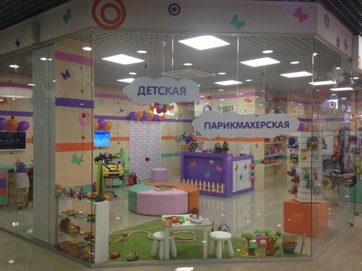 ВООБРАЖУЛЯ в ТРК Петровский