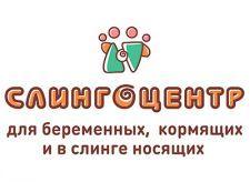 Логотип Слингоцентр