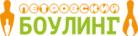 Логотип Ресторан Боулинг Петровский